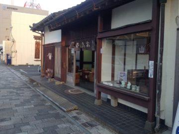「JIN」のファンと銚子のインバウンドツアーの画像
