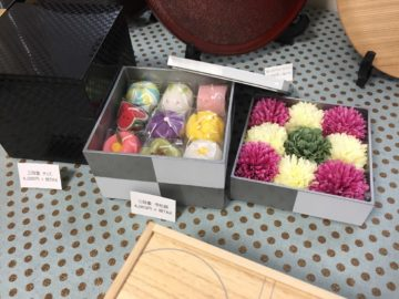 Tea ceremony goods