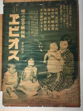 【発酵ソムリエ】大阪・灘・伏見の酒造についての画像