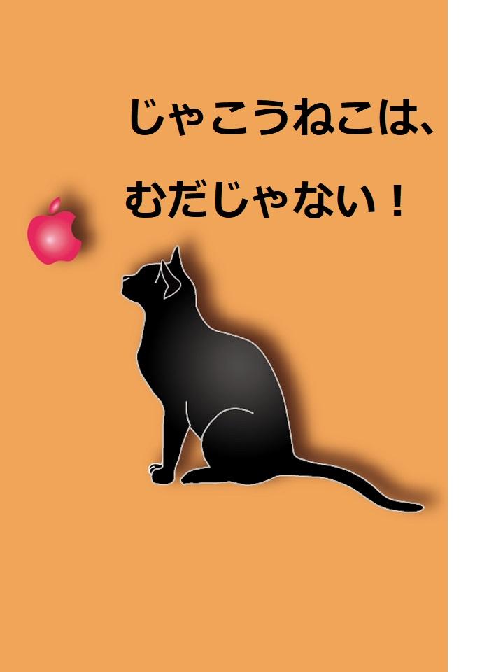 heart-cat01