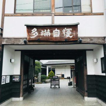 石川酒造(拝島駅)発酵ソムリエ 酒の発酵カードゲーム Sake Fermentation