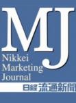 #Sake Fermentation #nikkei MJ #日経MJ #発酵ソムリエ #発酵ソムリエベーシック