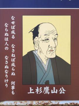 【発酵ソムリエ】米沢にある美肌の秘密・・・の画像