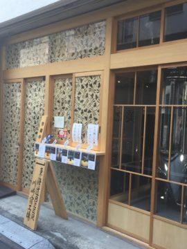 【発酵ソムリエ】フィールドワーク・川崎宿東海ビールの画像