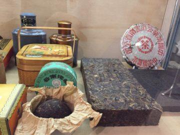 #発酵茶 #完全発酵茶 #入間市 #発酵ソムリエ #プーアル茶