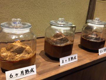 #大野 #金沢 #いしる #発酵ソムリエ #北前船