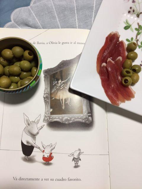 #発酵ソムリエ #スペイン #ハモンイベリコ #健康食品 #豚肉の鰹節