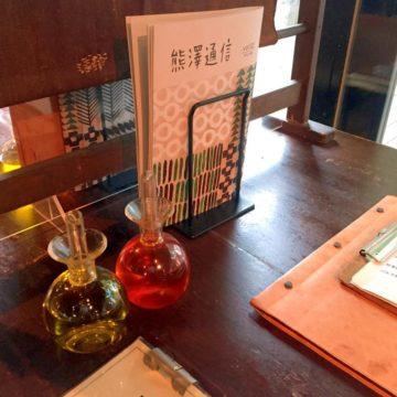 #発酵ソムリエ #湘南 #醸造所 #日本酒 #クラフトビール