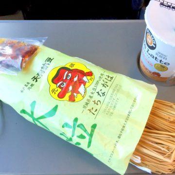 【発酵ソムリエ】水戸の納豆~天狗納豆の大粒わら入りをいただきながらの画像