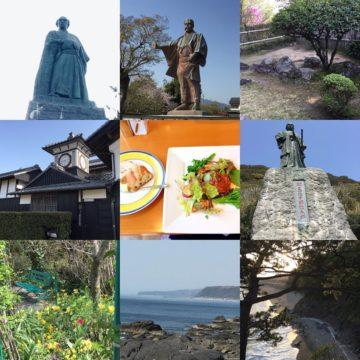 Kochi prefecture is opening Sakamoto Ryoma museum.の画像